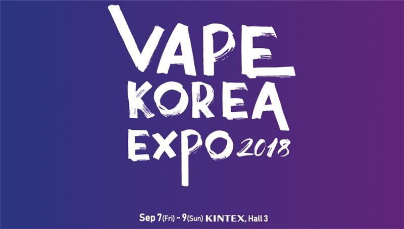 vape expo korea
