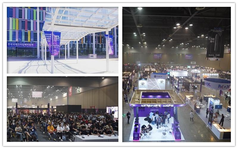vape-korea-expo