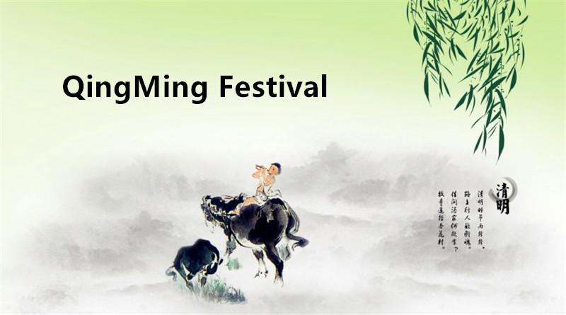 QingMing Festival Shipping Notice