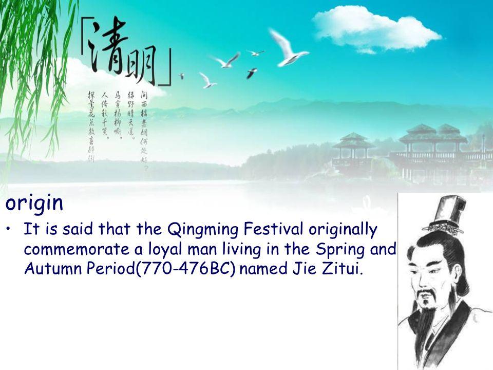 QingMing Day