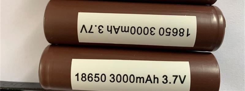 HealthCabin Battery Sticker