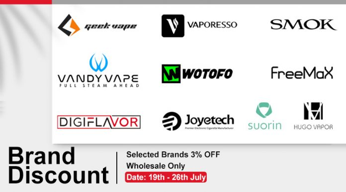July Brand Discount - Wave 2