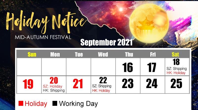 Mid-Autumn-Festival-2021