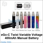 eGo-C Twist Variable Voltage 400mAh Manual Battery