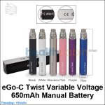 eGo-C Twist Variable Voltage 650mAh Manual Battery