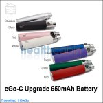 Joyetech eGo-C Upgrade 650mAh Battery