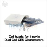 5pc coil heads for Innokin Dual Coil iClear 16 Changeable Clearomizer (CE5)