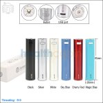 Joyetech eGo ONE XL Battery (2200mAh)