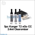 5pc Kanger T2 eGo CC (Coil Changeable) 2.4ml Clearomizer