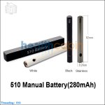 510 Manual Battery (280mAh)