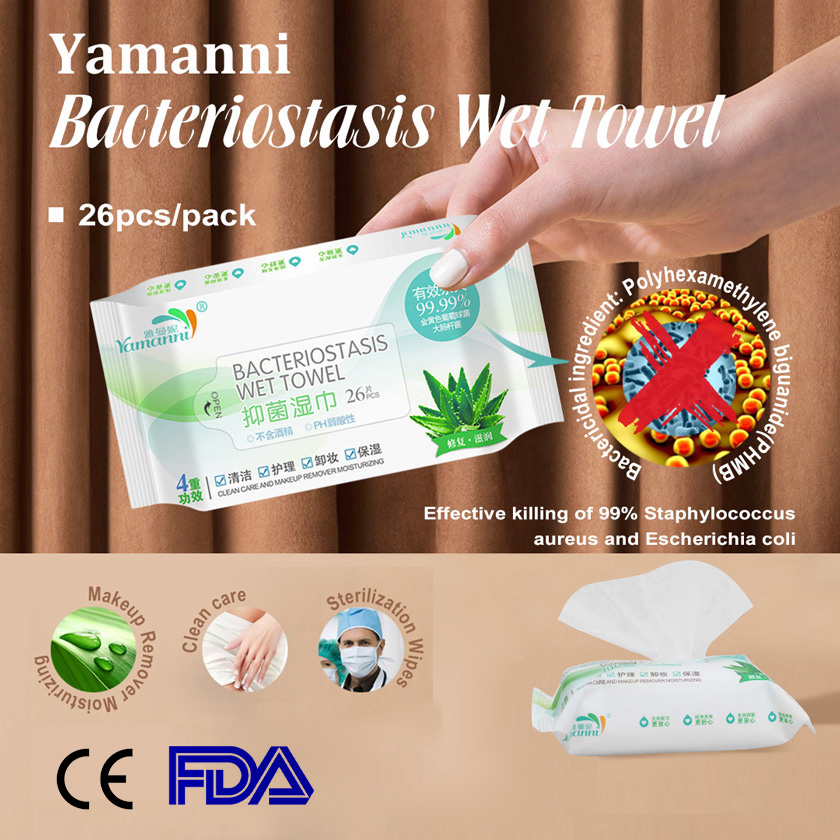 Yamanni Bacteriostasis Wet Towel  with CE & FDA certification (26pcs/pack)